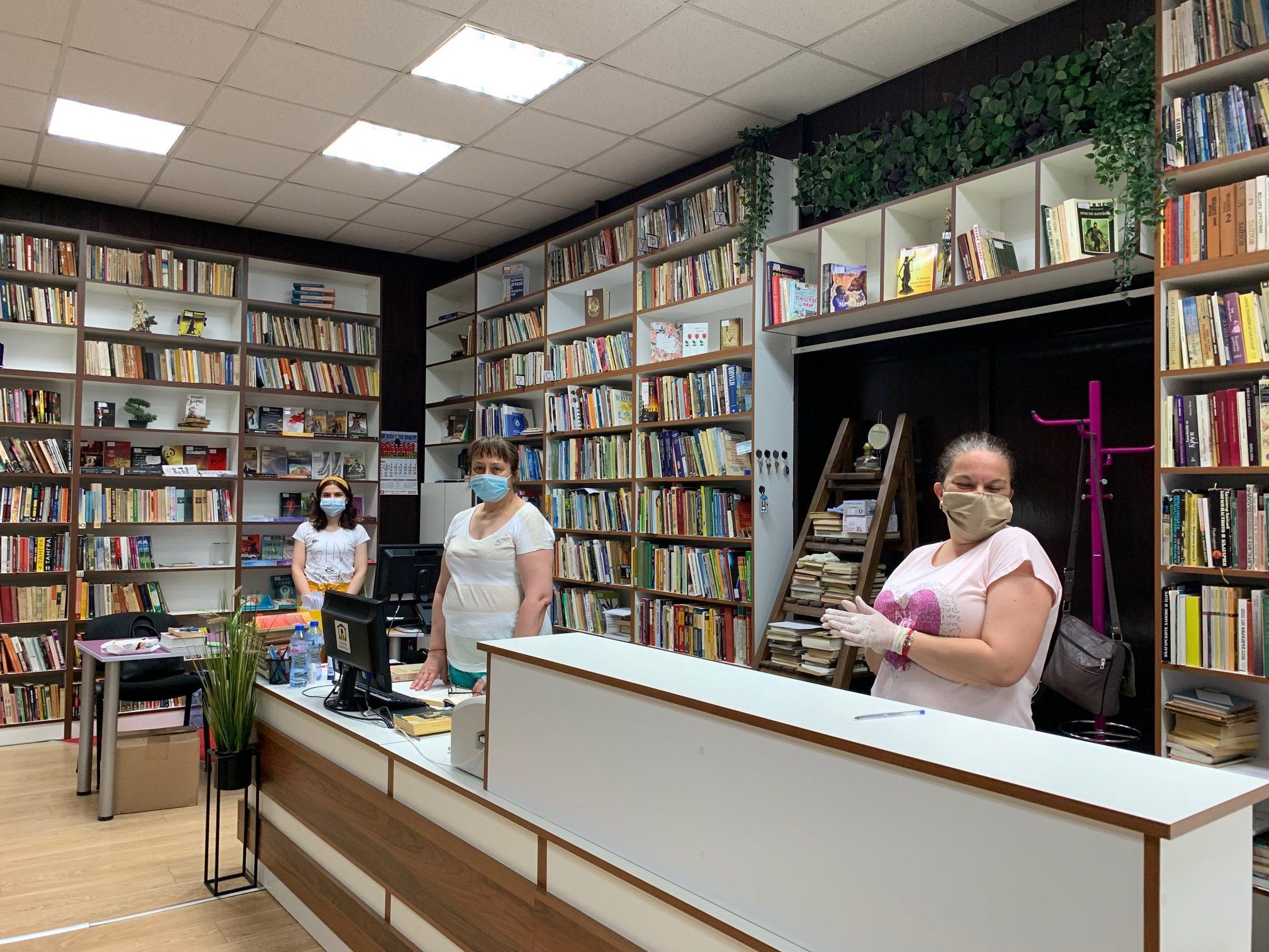 librarian_bulgaria